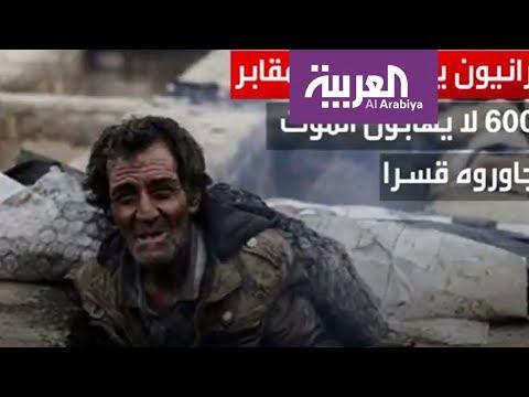 اليمن اليوم- شاهد الفقر في إيران يدفع المعدمين إلى النوم في المقابر