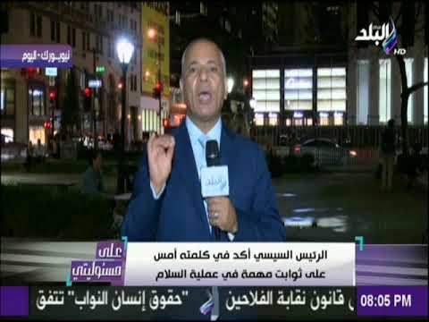 اليمن اليوم- شاهد حال القضية الفلسطينية بعد تدخل المخابرات المصرية