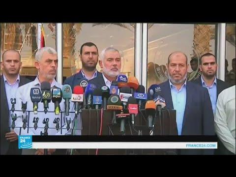 اليمن اليوم- شاهد إسماعيل هنية متمسك بالمصالحة الفلسطينية