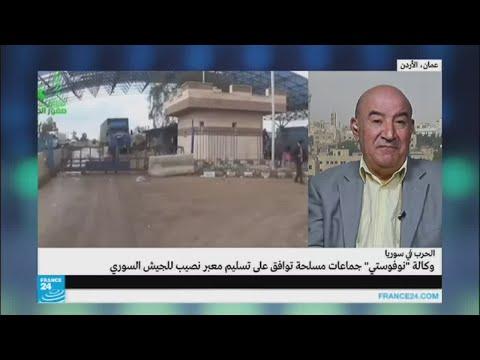 اليمن اليوم- شاهد جماعات مسلحة توافق على تسليم معبر نصيب للجيش السوري