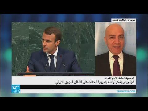 اليمن اليوم- شاهد رسائل متناقضة من ترامب وماكرون بشأن قضايا دولية