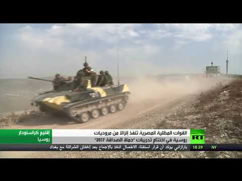 اليمن اليوم- بالفيديو  إنزال تكتيكي للمظليين المصريين في روسيا