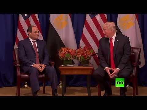 اليمن اليوم- شاهد لقاء بين عبد الفتاح السيسي ودونالد ترامب على هامش الجمعية العامة