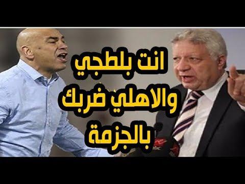 اليمن اليوم- شاهد مرتضى منصور يشنّ هجومًا حادًّا على حسام حسن