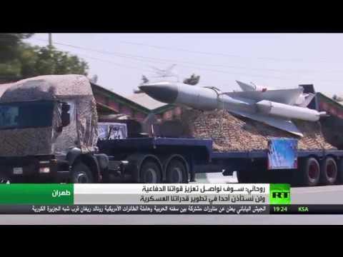 اليمن اليوم- شاهد طهران تكشف عن صاروخ باليستي جديد