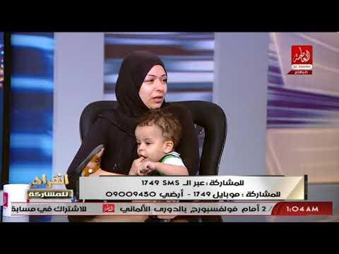 اليمن اليوم- بالفيديو  زوجة ضحية مياه النار في مصر تبكي على الهواء