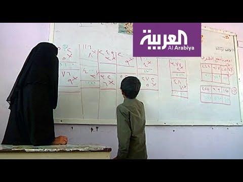 مئات المعلمين في اليمن اعتقلتهم المليشيات الانقلابية