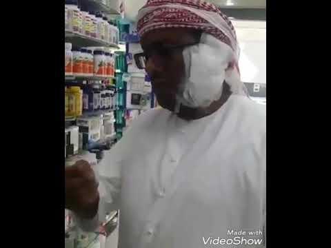 اليمن اليوم- لحظة انفجار آيفون 8 في وجه خليجي