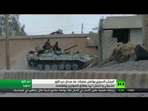 اليمن اليوم- شاهد الجيش السوري يستعيد عدة مناطق شمال دير الزور