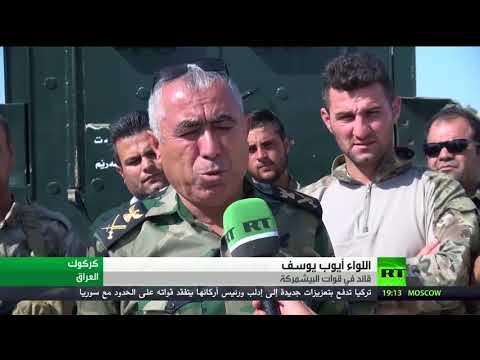 اليمن اليوم- شاهد قوات البيشمركة ترفض مهلة الجيش العراقي