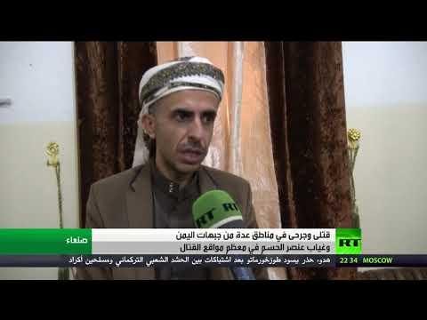 اليمن اليوم- شاهد التحالف العربي يشن غارات عدّة على محافظة صنعاء اليمنية