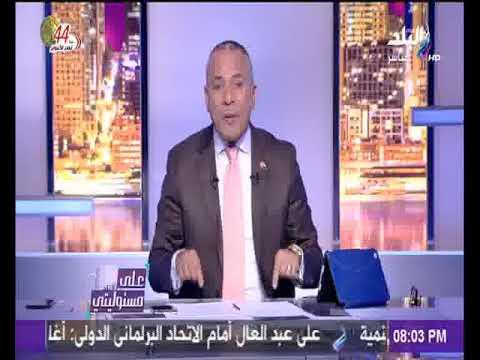 اليمن اليوم- شاهد أول تعليق من أحمد موسى على عملية كرم القواديس