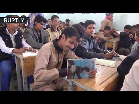 شاهد بدء سنة دراسية في صنعاء