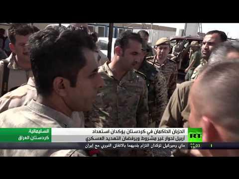 اليمن اليوم- شاهد رفض كردي للتدخل العسكري في كركوك