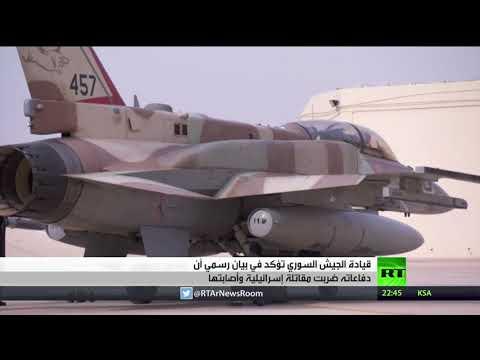 اليمن اليوم- شاهد دمشق تحذّر إسرائيل من تكرار غاراتها