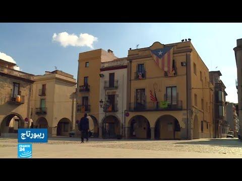 اليمن اليوم- شاهد كيف أصبح كارلس بيغديمونت رئيسا لإقليم كاتالونيا