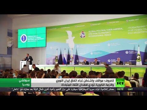 اليمن اليوم- لافروف يؤكد أن مواقف واشنطن تفاقم الأزمات