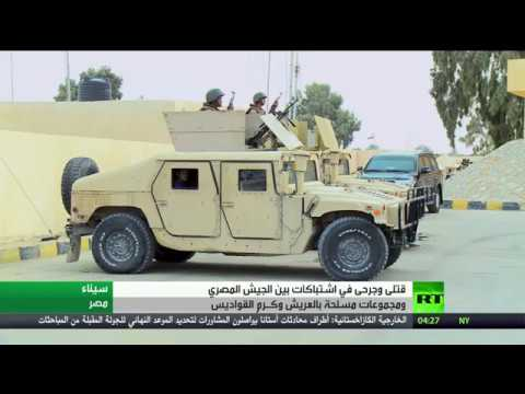 اليمن اليوم- مقتل 6 أشخاص إثر هجوم في مدينة العريش