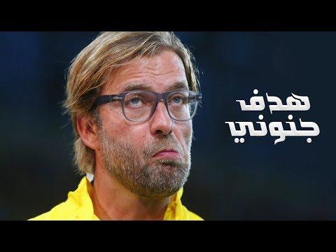 اليمن اليوم- شاهد هدف محمد صلاح الثاني مع ليفربول أمام ماريبور
