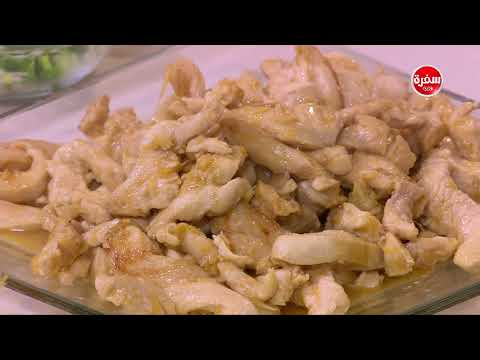 اليمن اليوم- شاهد طريقة إعداد ومقادير دجاج بالهويزن صوص