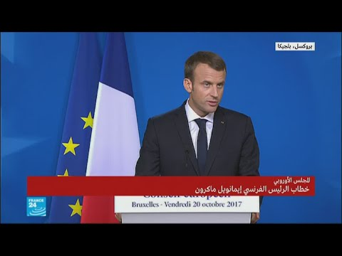 اليمن اليوم- شاهد خطاب إيمانويل ماكرون في المجلس الأوروبي