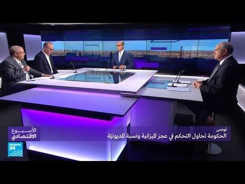 اليمن اليوم- شاهد تونس بين ضغوط المقرضين الدوليين والاتحاد العام للعمل