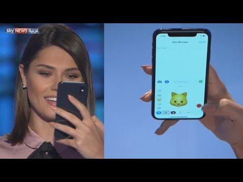 شاهد أهم مميزات هاتف آيفون x الجديد