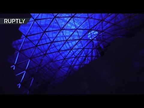افتتاح أكبر قبة سماوية في العالم في روسيا