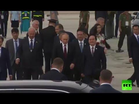 شاهد بوتين يصل إلى فيتنام للمشاركة في قمة آبيك