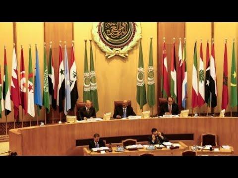 شاهد اجتماع لوزراء خارجية الدول العربية لبحث التدخلات الإيرانية