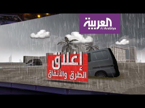 شاهد أمطار غزيرة تشل جدة