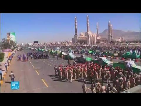 شاهد حملة عسكرية واسعة في اليمن لاستعادة صنعاء من قبضة الحوثيين
