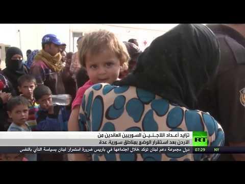 شاهد تزايد أعداد اللاجئين العائدين إلى سورية