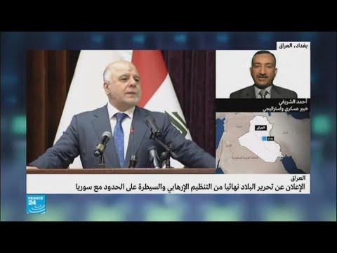 شاهد عرض عسكري في بغداد احتفالاً بالانتصار على داعش