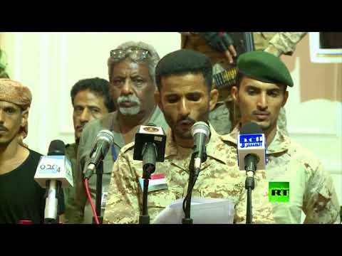 بالفيديو مشاهد من اجتماع فصائل المقاومة الجنوبية في اليمن
