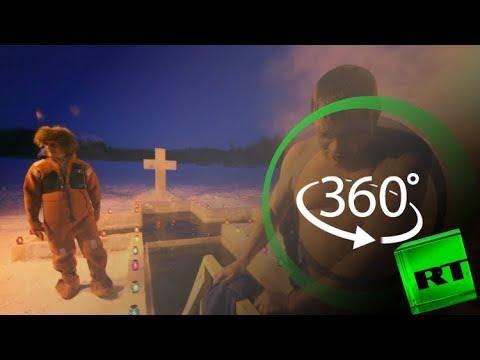 شاهد طقوس الروس في عيد الغطاس بتقنية 360