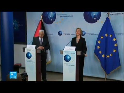 شاهد الرئيس عباس في بروكسل للبحث عن دعم أوروبي