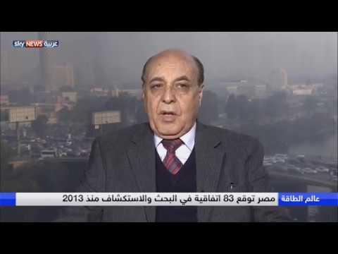 شاهد إصلاحات الطاقة مفتاح التحول في مستقبل مصر