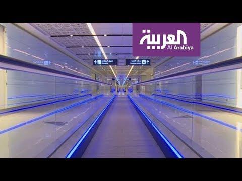 شاهد صور من مطار الملك عبدالعزيز الدولي الجديد