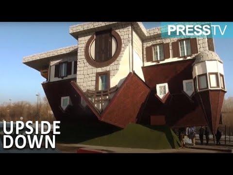 شاهد  المنزل المقلوب في روسيا تحفة فنية مميّزة
