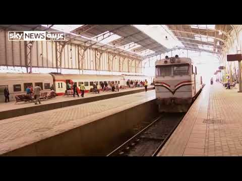 شاهد القطاع الخاص في مصر يُشارك في إدارة مجال السكك الحديدية