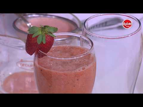 طريقة إعداد ومقادير عصير فراولة بالليمون والكيوي