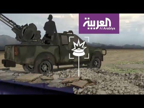بالفيديو تطهير اليمن من ألغام الحوثيين