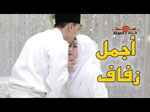 شاهد زواج المسلمين في إندونسيا