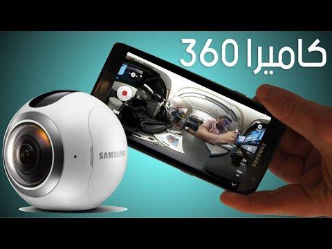 شاهد 5 كاميرات حديثة تمتلك تقنيات متميزة