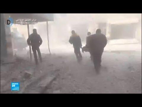 شاهد  المدنيون والأطفال ضحايا قصف الغوطة الشرقية