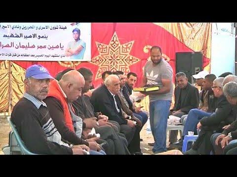 التحقيق في وفاة فلسطيني تعرض للضرب من قبل جنود إسرائيليين