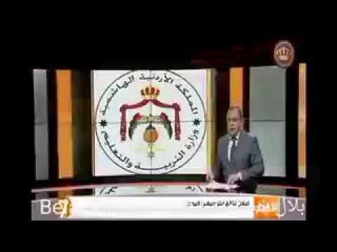 بالفيديو خطأ على الهواء مباشرة يتسبب في إقالة مذيع أردني