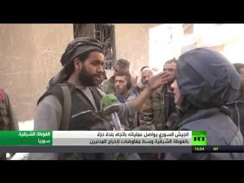 شاهد الجيش السوري يستعيد مسرابا في الغوطة