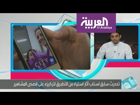 شاهد مزايا تحديث برنامج سناب الجديد يوتيوب